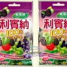 Ribena Blackcurrant Pastilles Soft Candy Mixed berries Sweets Gummy Candies snacks kids ladies