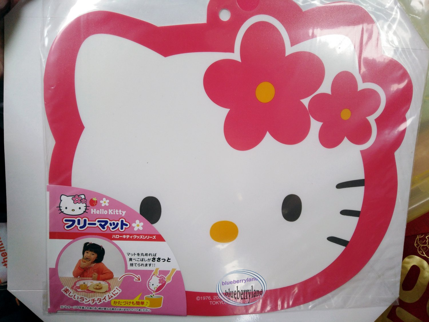 Sanrio Hello Kitty Head-shaped Placemat Table mat Dining kids meal kitchen JP