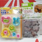 Stainless Steel / Plastic Food MOLD Cookie cutters Bento Mould set cookies home
