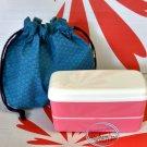 Japan Bento Lunch Box Set Chopstick Belt Bag Food Container school lunchbox Pink