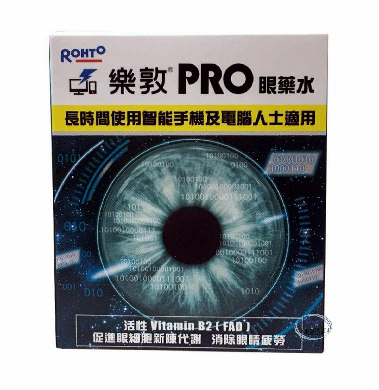 2x Rohto PRO Eye Drops 15ml eyedrops Moisturizer Relieve Tired Dry vision care ladies men