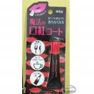 Japan Kose Lip Gel Magic EX Clear Type 6g lip makeup gloss lipstick