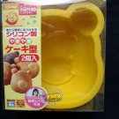 Disney Winnie the Pooh SILICONE MOLD Cake Muffin Pudding Jello Mould sets sweets