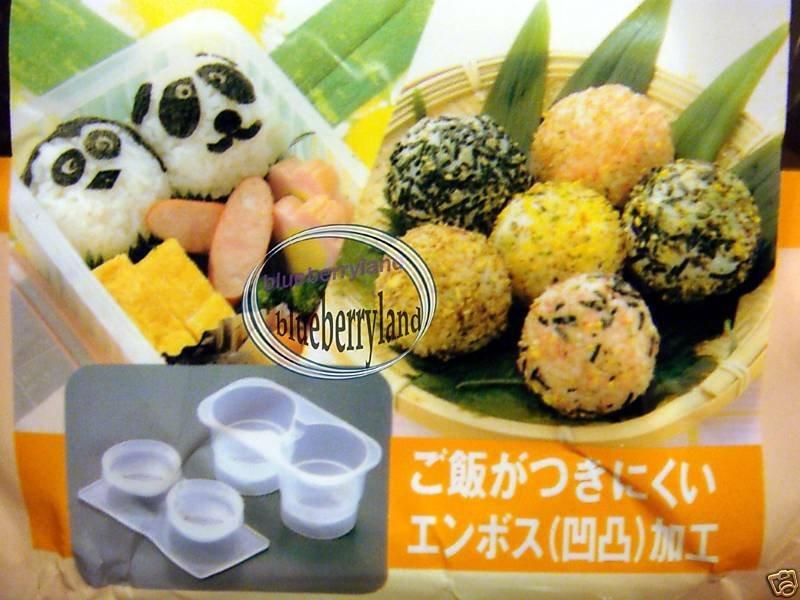 Japan Bento Onigiri Sushi Rice BALL SPHERE Mold Maker Kitchen ladies lunchbox SE