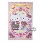 Sanrio Hello Kitty & Dear Daniel Greeting Envelope Wedding accessories R19 Pink Gift Cards 賀封