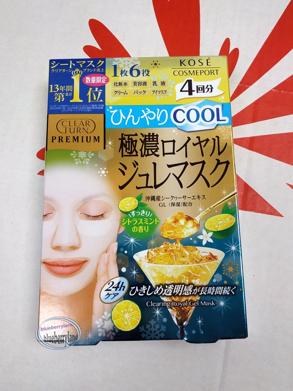 Kose Cosmeport Clear Turn Premium Royal Okinawa Citrus Depressa Cool Type Gelee Mask 4pcs ladies