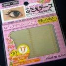 Japan Makeup Double Eyelid Adhesive Tape Eye care ladies make up eyelash 17 pair