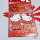 Sanrio Hello Kitty & Dear Daniel Greeting Envelope Wedding accessories R19 RED Gift Cards