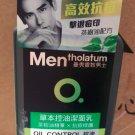 Mentholatum Oil Control Face Wash with Tea Tree Oil 150ml for Men men's cleanser