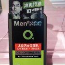 Mentholatum Oil Control Icy Charcoal Face Wash 150ml for Men men's cleanser