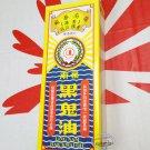Ling Nam Hak Kwai Oil 60ml muscle pain relief health care ladies men 嶺南黑鬼油