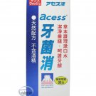Sato Acess Solution Concentrated Mouthwash 90ml  佐藤牙菌消