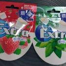 Wrigley`s Extra Soft Chew Pouch Peppermint & Strawberry flavour Sugar free Gum