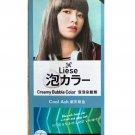 Japan Kao Liese Prettia Creamy Bubble Color Hair Kit Cool Ash 銀灰啡色
