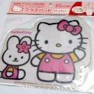 Sanrio Hello Kitty & Cathy Computer Mouse Pad PC