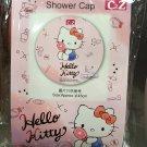 Sanrio HELLO KITTY Shower Cap for adult girls kids bathroom ladies beauty  CZ