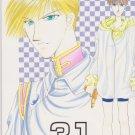 Gundam Wing Shonen Ai doujinshi