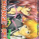 Bleach Shonen ai Doujinshi Anthology