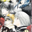 D Gray Man Yaoi Doujinshi Anthology