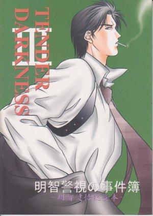 Kindaichi Yaoi doujinshi