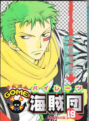 One Piece Shounen ai, Comedy doujinshi Anthology