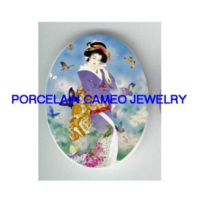 JAPAN GEISHA DANCING BUTTERFLY CAMEO PORCELAIN CABOCHON