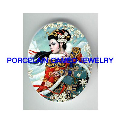 ORIENTAL LADY CHERRY BLOSSOM UNSET PORCELAIN CAMEO CABOCHON