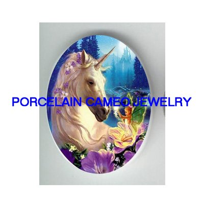 WHITE UNICORN HORSE FAIRY UNSET CAMEO PORCELAIN CABOCHO