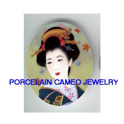 JAPANESE GEISHA MAPLE  * UNSET CAMEO PORCELAIN CABOCHON