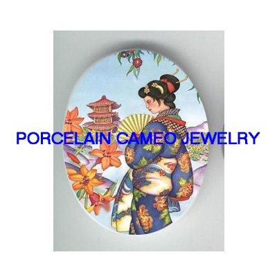 GEISHA FAN JAPANESE ORCHID GARDEN * UNSET CAMEO PORCELAIN CABOCHON