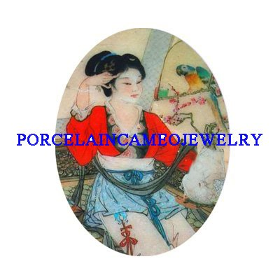 ORIENTAL GEISHA LADY WITH PARROT   * UNSET CAMEO PORCELAIN CABOCHON