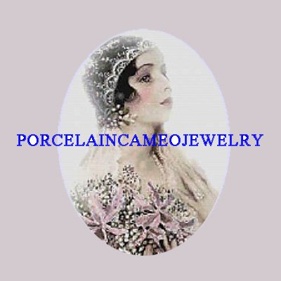 VINTAGE BRIDE WITH PURPLE LILY UNSET PORCELAIN CAMEO CABOCHON