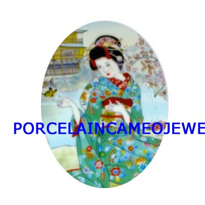 GEISHA BUTTERFLY CHERRY BLOSSOM UNSET CAMEO PORCELAIN