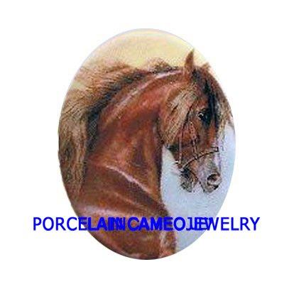 BROWN ARABIAN HORSE UNSET CAMEO PORCELAIN CABOCHON