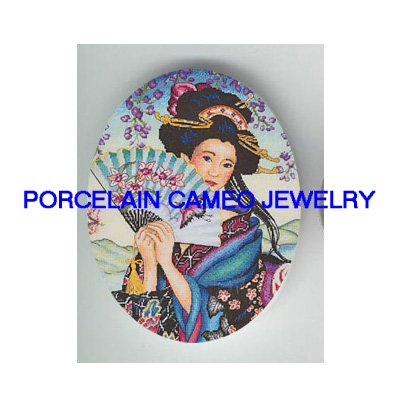 JAPAN GEISHA GIRL WITH FAN  * UNSET CAMEO PORCELAIN CABOCHON