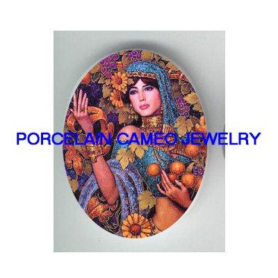 GODDESS OF GOLDEN SUNFLOWER* UNSET CAMEO PORCELAIN CABOCHON