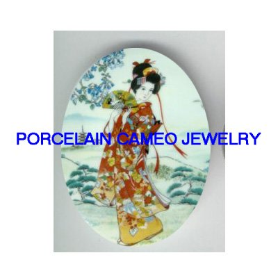JAPANESE GEISHA WITH FAN * UNSET CAMEO PORCELAIN CABOCHON