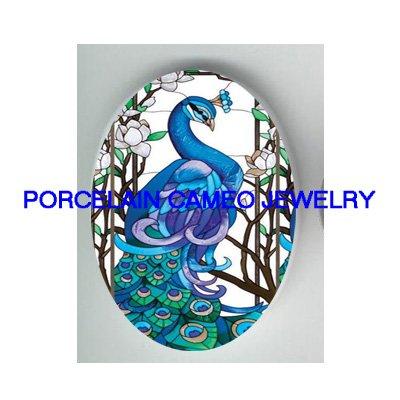 PURPLE BLUE PEACOCK BIRD DOGWOOD* UNSET CAMEO PORCELAIN CABOCHON