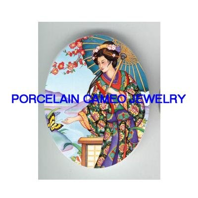 GEISHA BUTTERFLY CHERRY BLOSSOMS UNSET CAMEO PORCELAIN