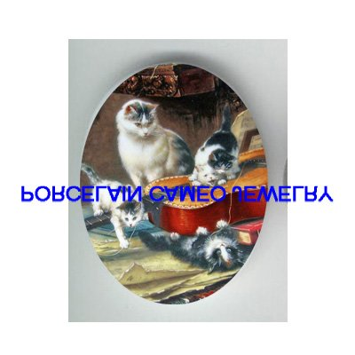 MUSICAL KITTY CAT FAMILY PLAY GUITAR UNSET PORCELAIN CAMEO CABOCHON