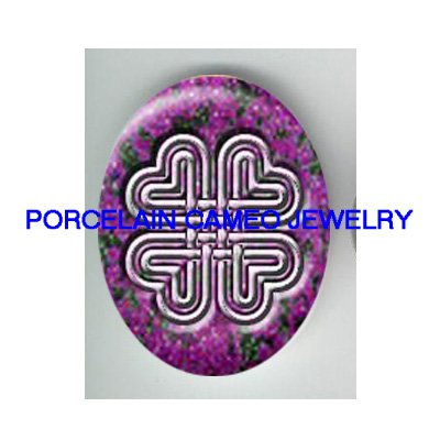 CELTIC PURPLE LOVE HEART UNSET CAMEO PORCELAIN CAB 3040