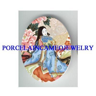 JAPAN GEISHA WITH FAN PEONY * UNSET CAMEO PORCELAIN CAB