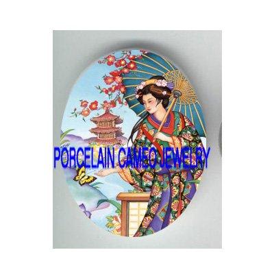 JAPAN GEISHA BUTTERFLY GARDEN TEMPLE* UNSET PORCELAIN CAMEO CAB