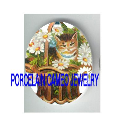 VICTORIAN KITTY CAT DAISY BASKET * UNSET PORCELAIN CAMEO CAB