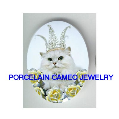 JEWELED CROWN QUEEN PERSIAN CAT ROSE * UNSET PORCELAIN CAMEO CAB