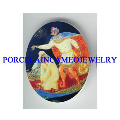 VICTORIAN MAGIC CARPET ALADDIN * UNSET PORCELAIN CAMEO CAB