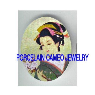 VINTAGE JAPAN GEISHA GIRL CHERRY BLOSSOM  * UNSET PORCELAIN CAMEO CAB
