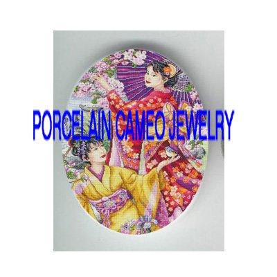 2 JAPAN GEISHA SISTERS ROBIN BIRD UMBRELLA GARDEN* UNSET PORCELAIN CAMEO CAB