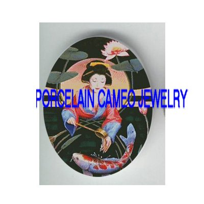 JAPANESE GEISHA WATER LILY  FISH POND * UNSET PORCELAIN CAMEO CAB