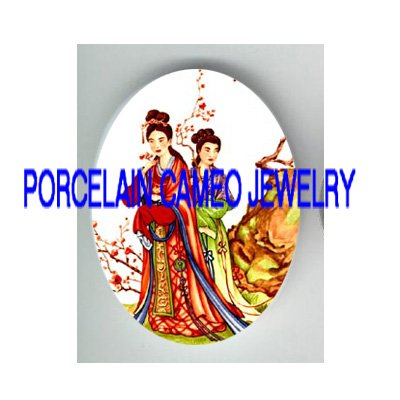 ORIENTAL LADY CHINESE GARDEN * UNSET PORCELAIN CAMEO CAB